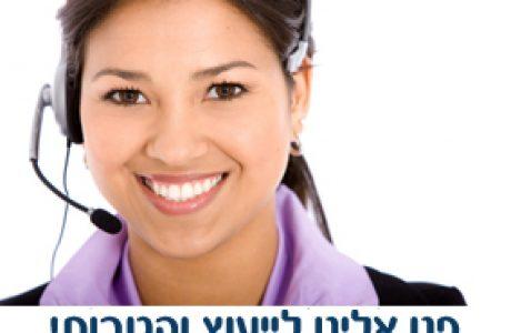 מדעי המדינה חיפה